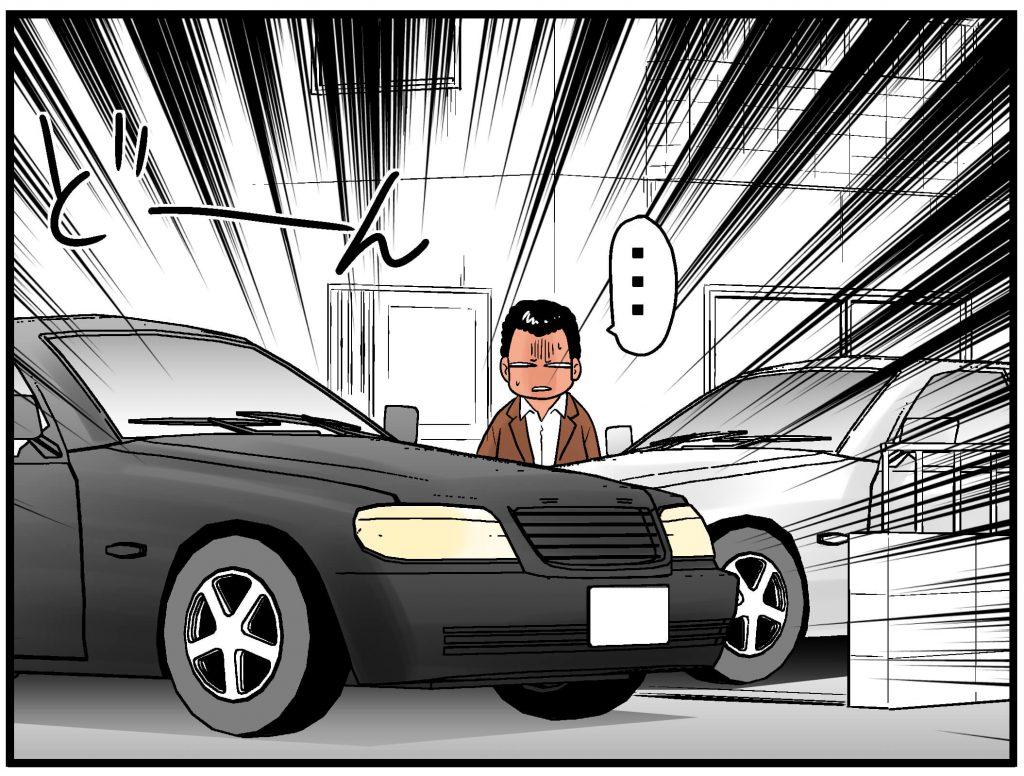 違法駐車するやつに与えてやりたい7つの罰 のコピー 2