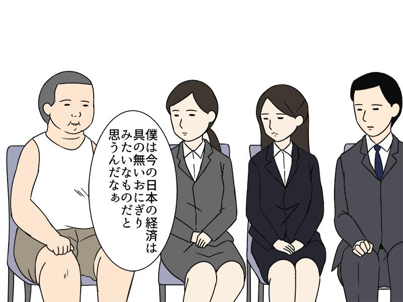 蟆ア閨キ豢サ蜍輔う繝ゥ繧ケ繝・蟆ア閨キ0007