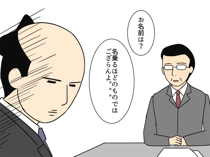 蟆ア閨キ豢サ蜍輔う繝ゥ繧ケ繝・蟆ア閨キ0009