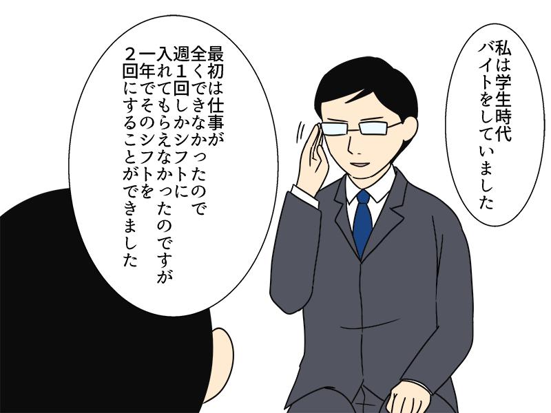 蟆ア閨キ豢サ蜍輔う繝ゥ繧ケ繝・蟆ア閨キ0010