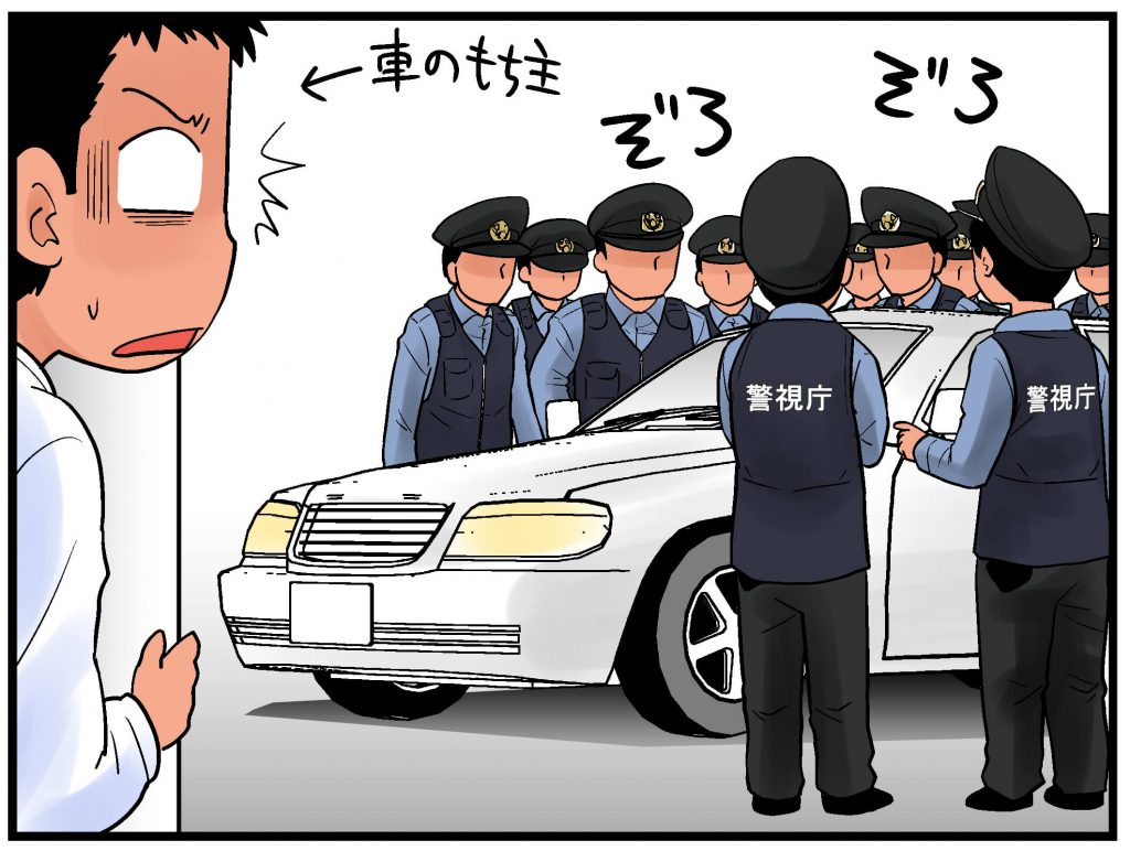 違法駐車するやつに与えてやりたい7つの罰