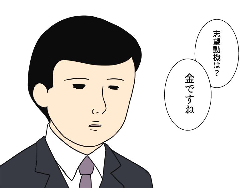 蟆ア閨キ豢サ蜍輔う繝ゥ繧ケ繝・蟆ア閨キ0004