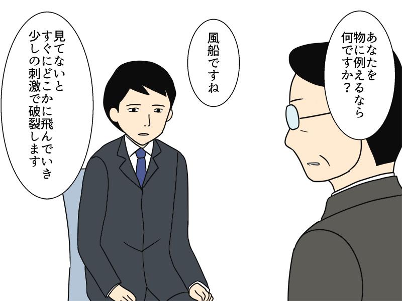 蟆ア閨キ豢サ蜍輔う繝ゥ繧ケ繝・蟆ア閨キ0001