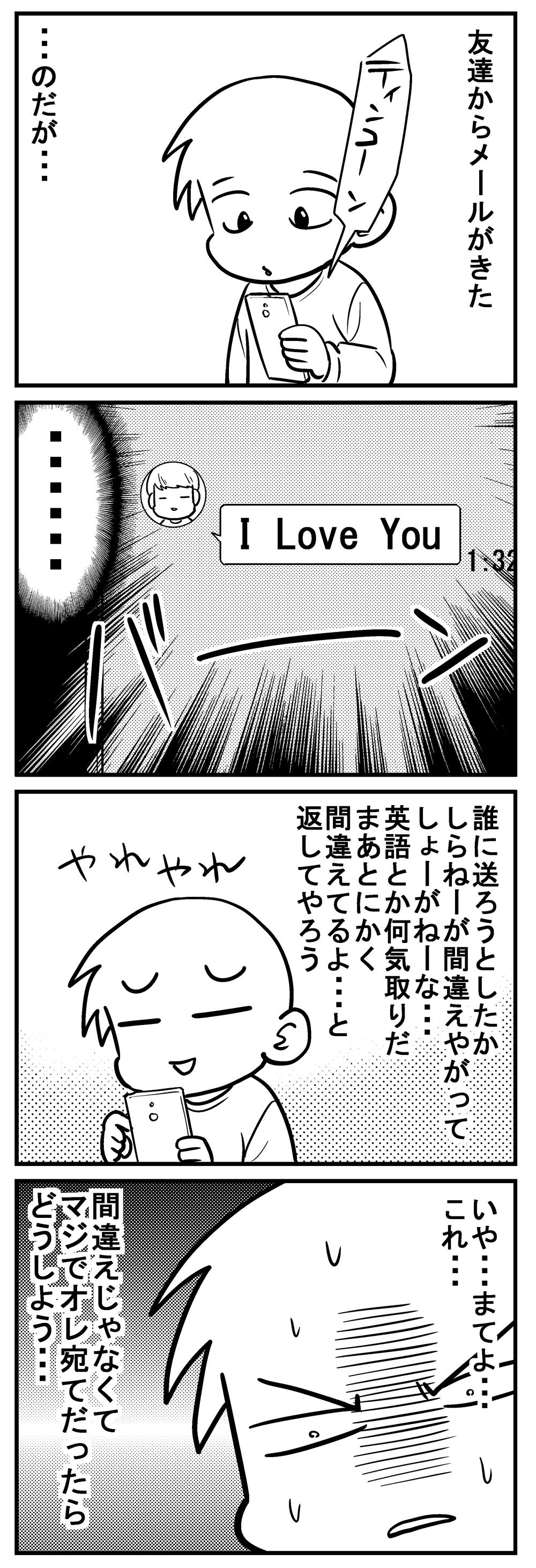 深読みくん136 1