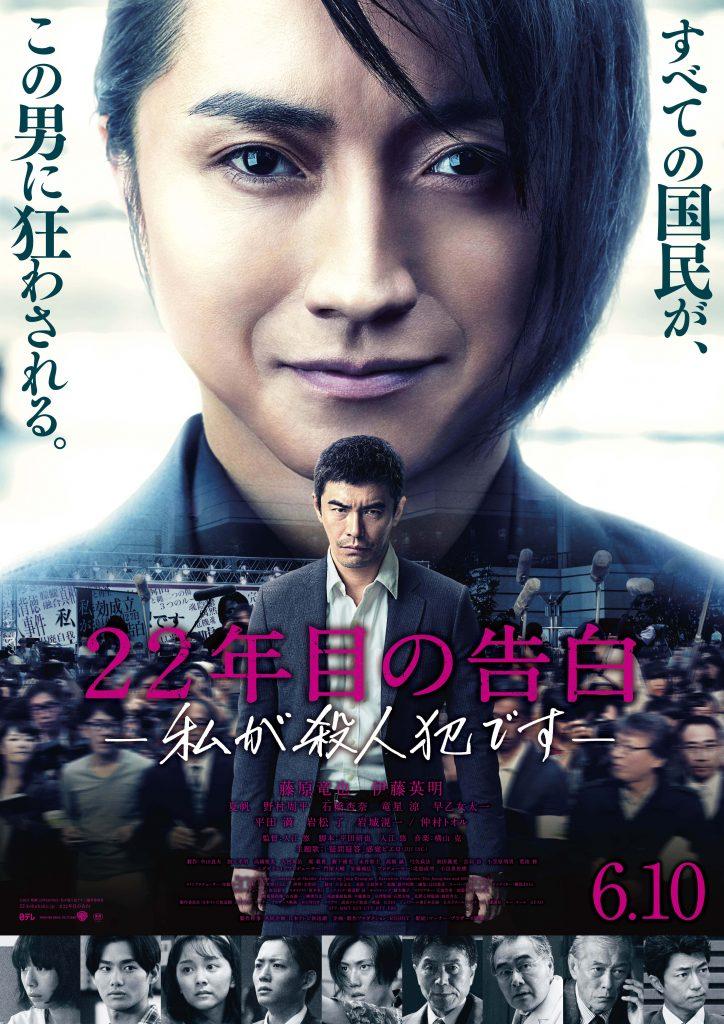 22_MAIN_poster_0306_ol