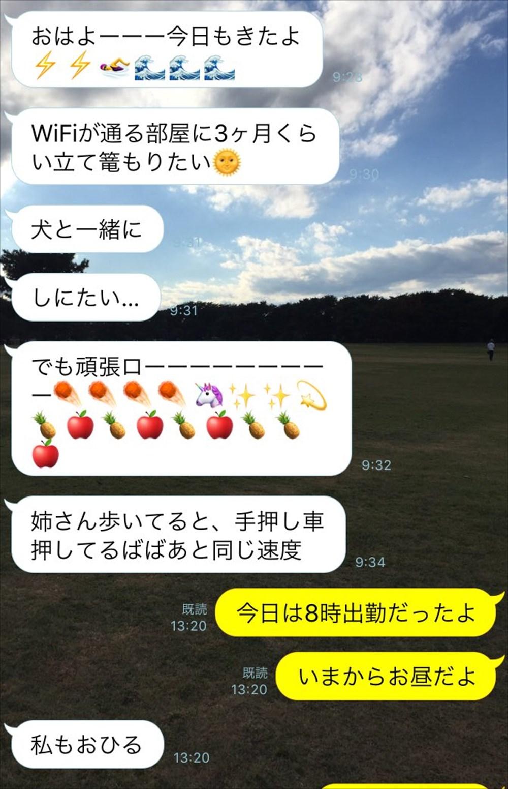 C_OkcjAUMAAiXAI_R