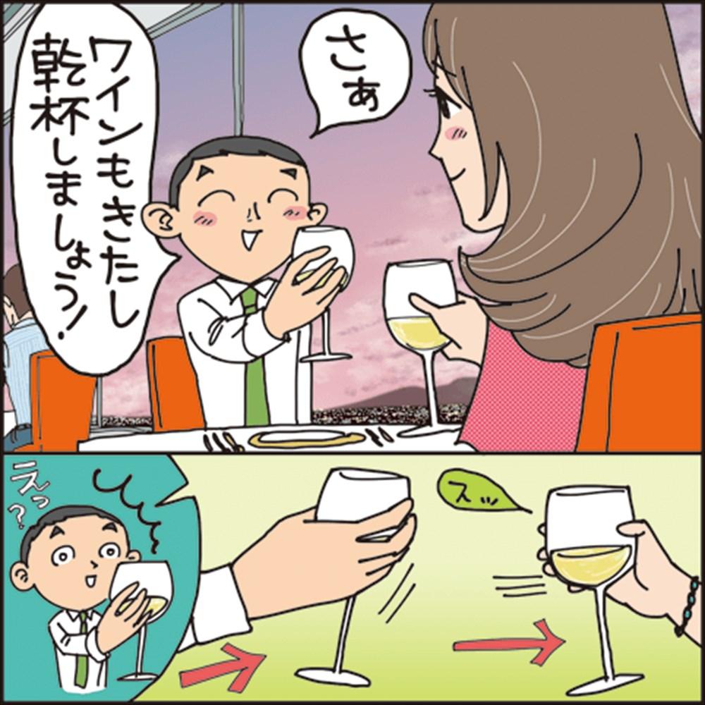 ガチで使える!ワインマナー