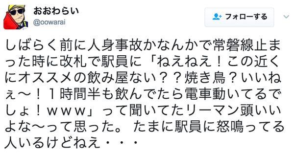 未来の日本、こうなっててほしい。心に温かい余裕が生まれるひとこと7選