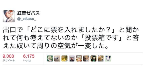 「何を言ってるんだこの人...」日本語が通じず吹いたお話8選