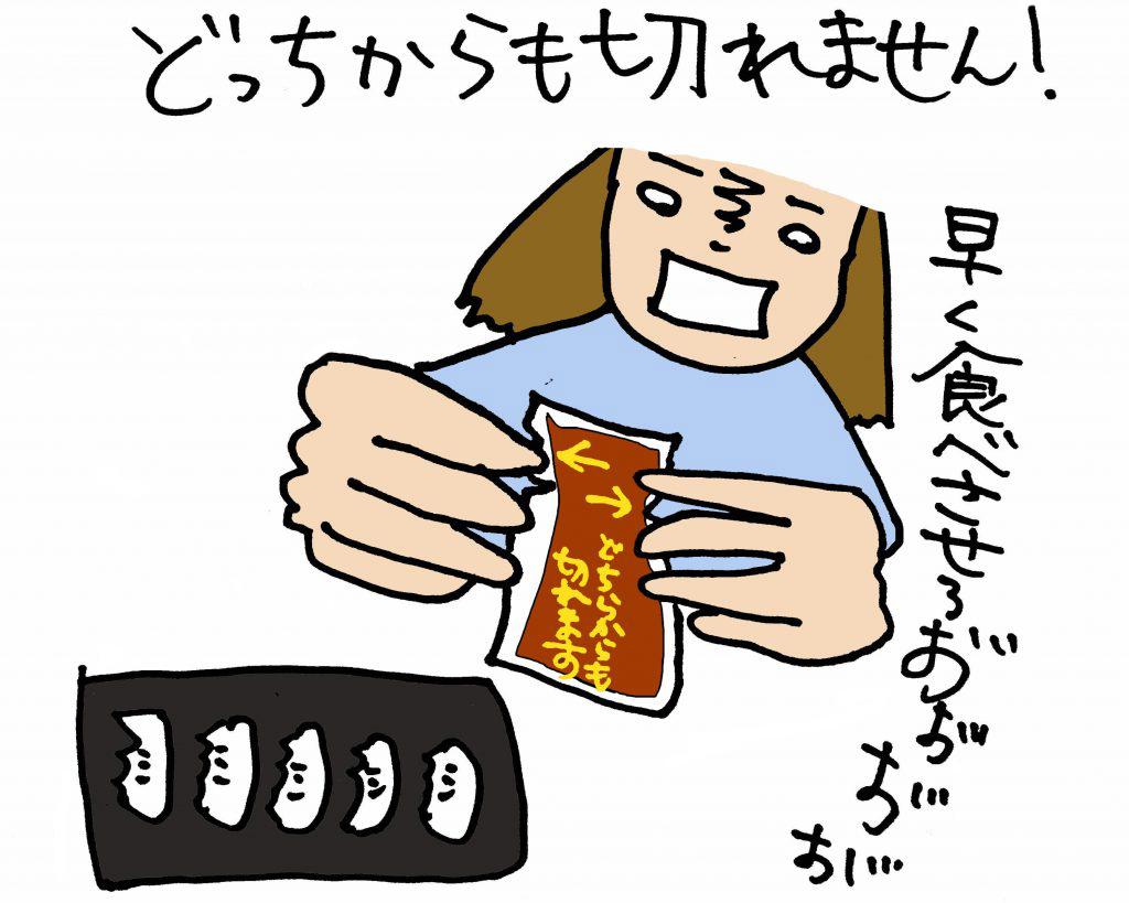 19100437_soy-1024x819