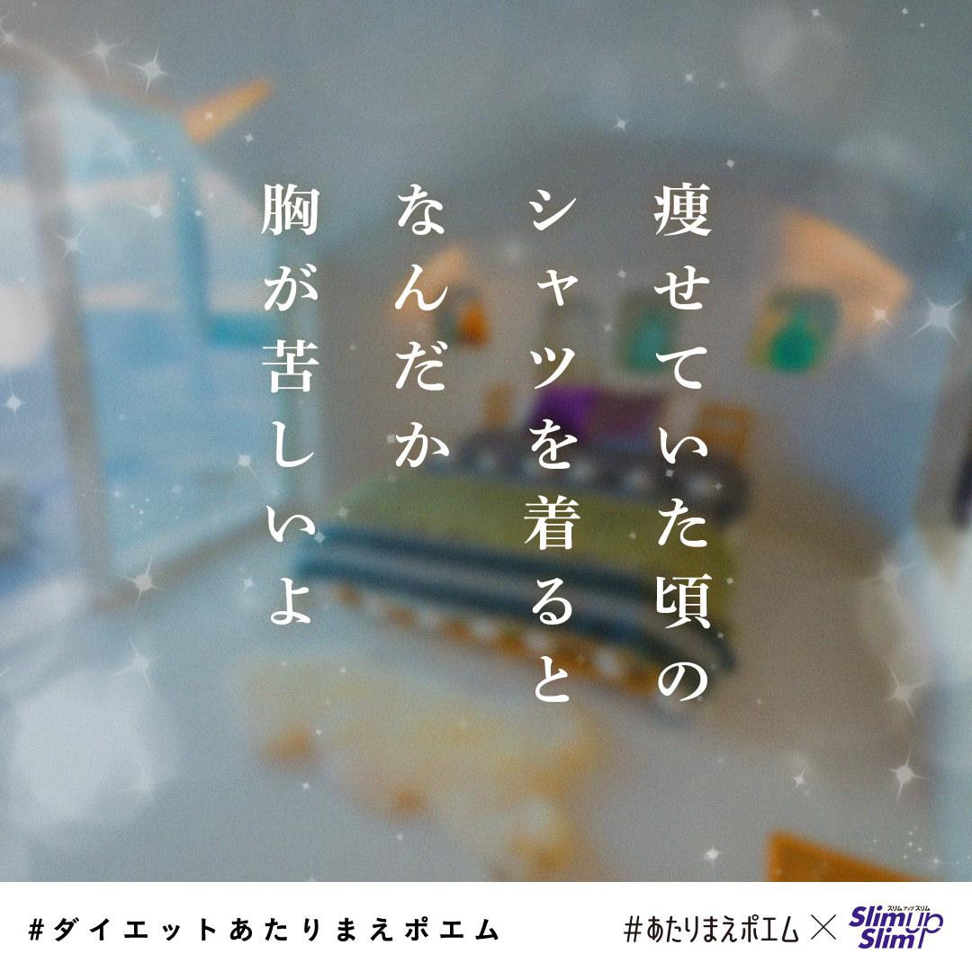 Insta_poem_03