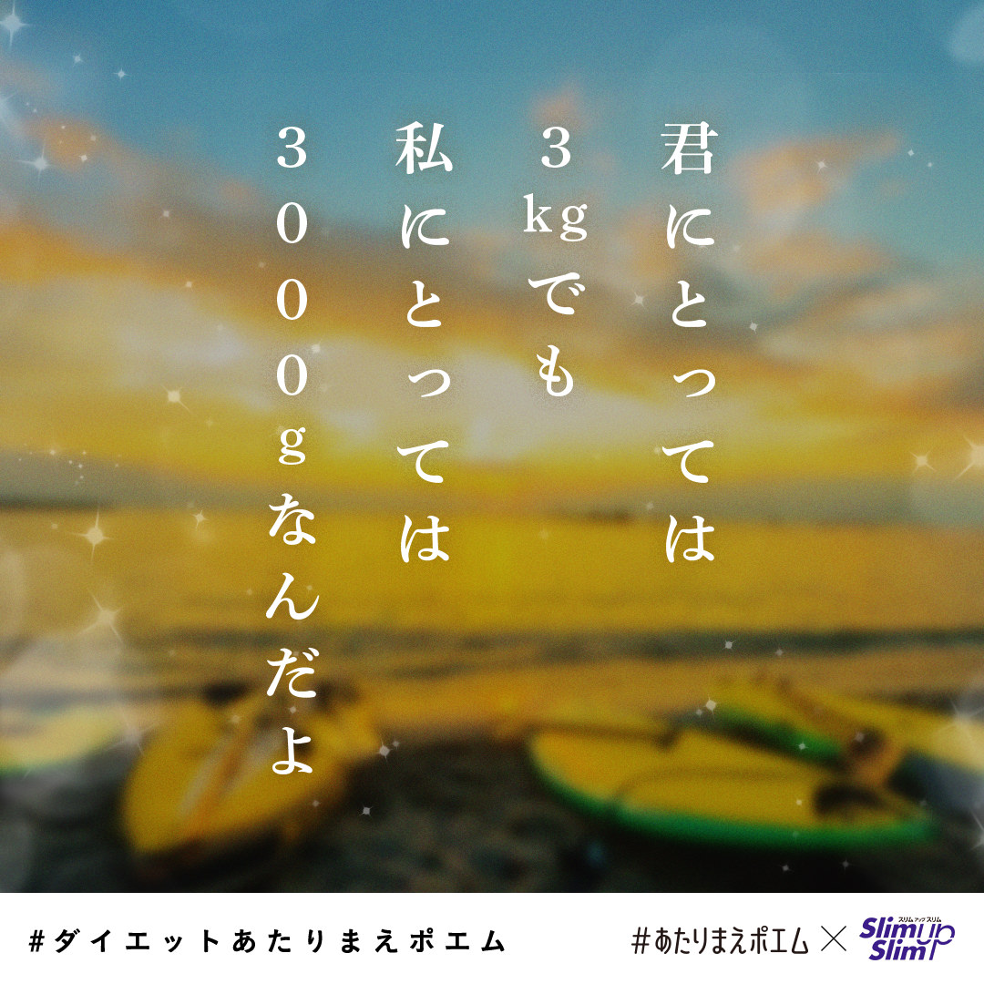 Insta_poem_04