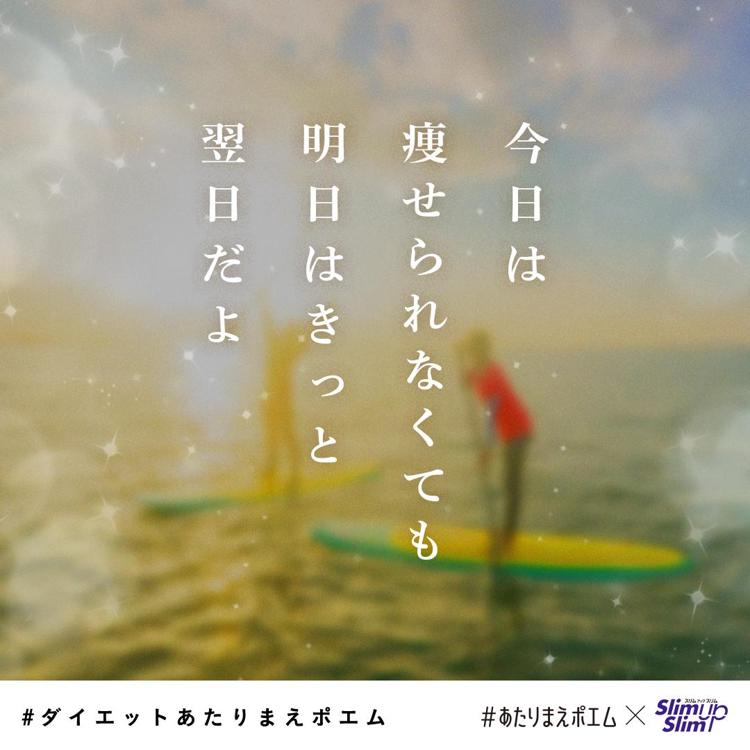 Insta_poem_05