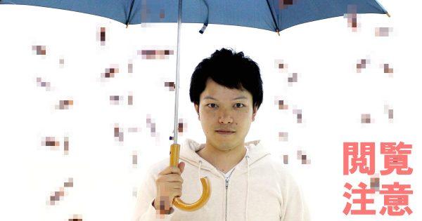絶対に盗まれない傘を考える