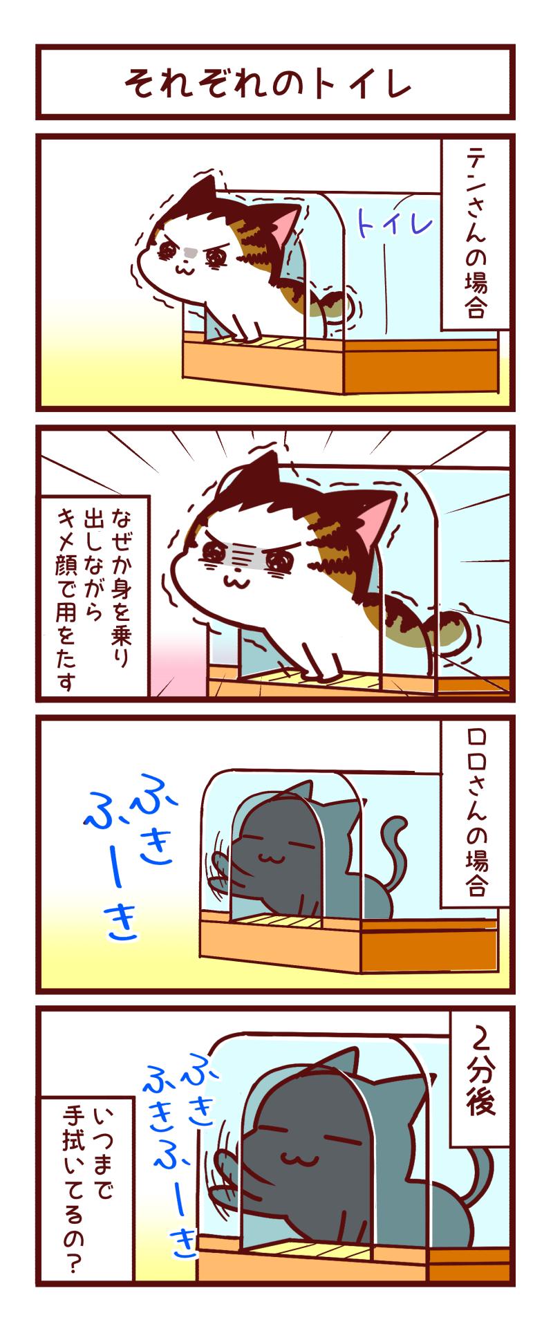 02_01