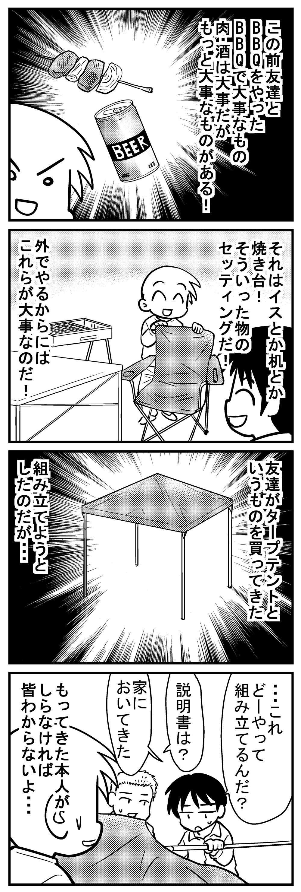 深読みくん140-1