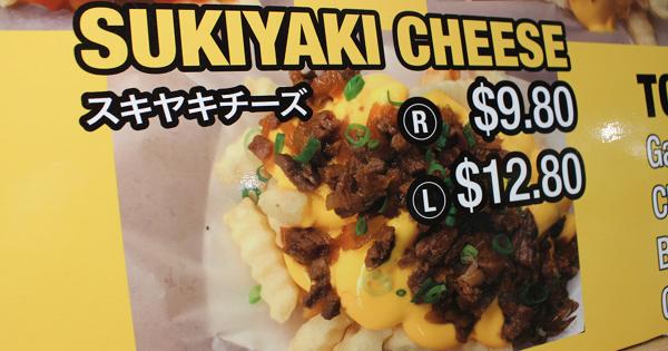 ここって本当にハワイ?(◎_◎;) 日本にありそうでなさそうな、 ちょっとヘンテコな変わり種フード