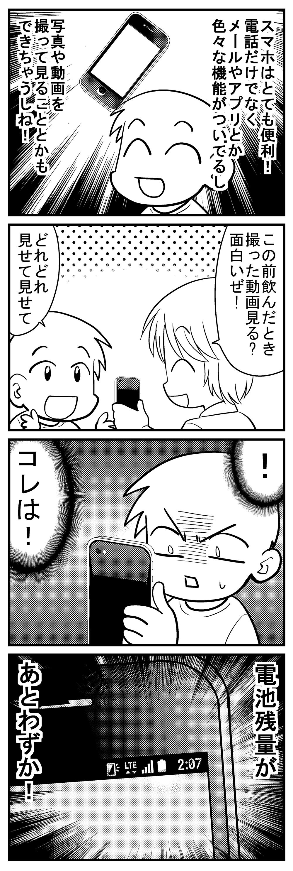 深読みくん141