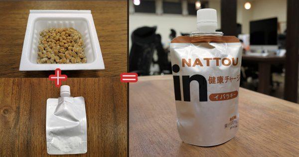 【ひらたくんの無いなら作ればいい!】~納豆を食べやすくしてみた~