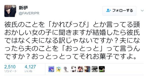 もはや右に出るものはいない!?日本語を巧みに操る「言葉の匠」たち9選