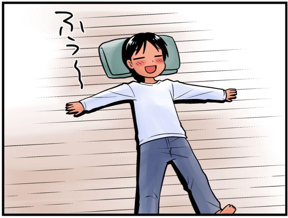 寝っ転がるのが一番