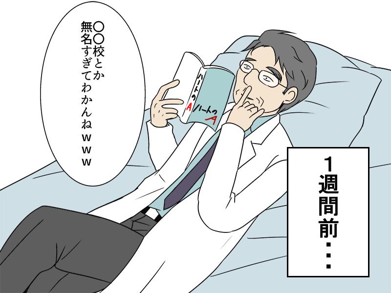 裏事情00073