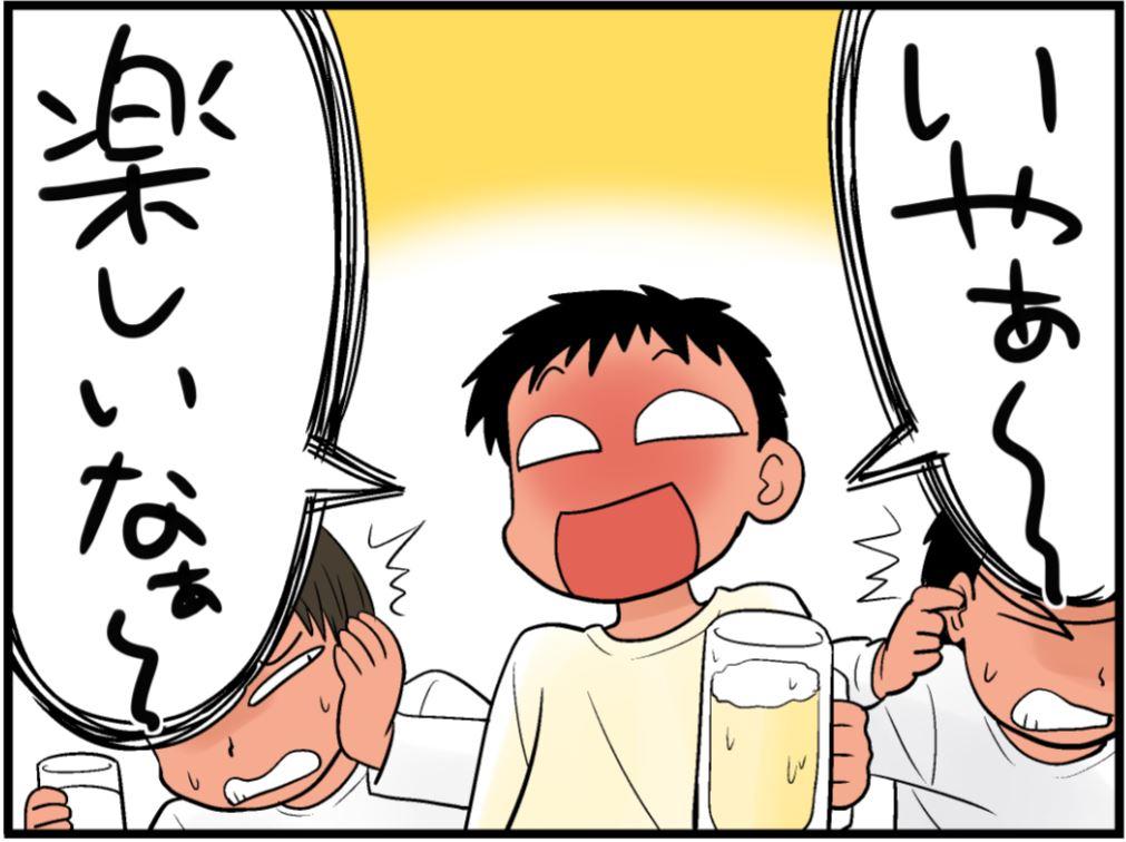 お酒罰13