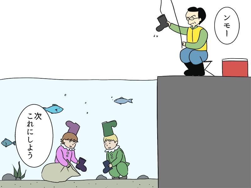裏事情0009