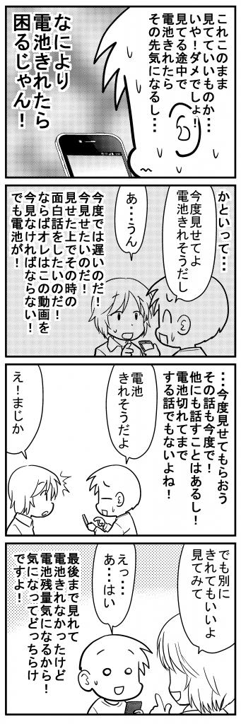 深読みくん141-2
