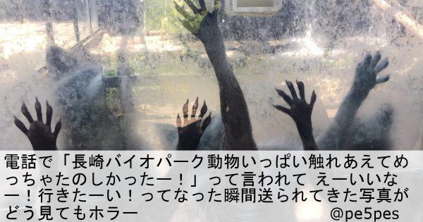 【恐怖は身近に潜んでいる・・・】バイオハザードを彷彿とさせる場面 10選