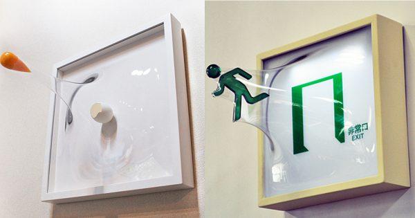非常口のあいつが飛び出す!!松枝 悠希さんの立体アート作品が斬新すぎる