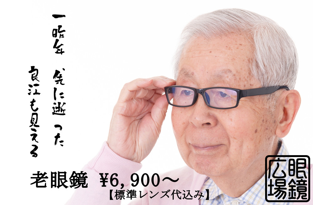 megane09