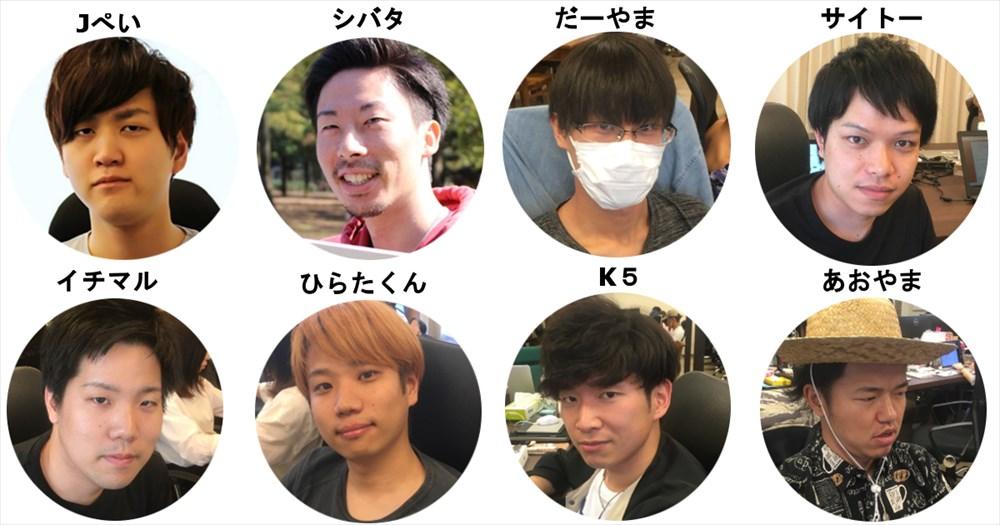 dannseijinn_R
