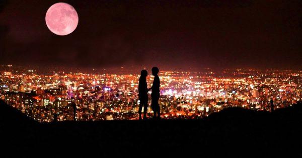 本日6月9日は、恋を叶える年に一度の「ストロベリームーン」が見られる日!