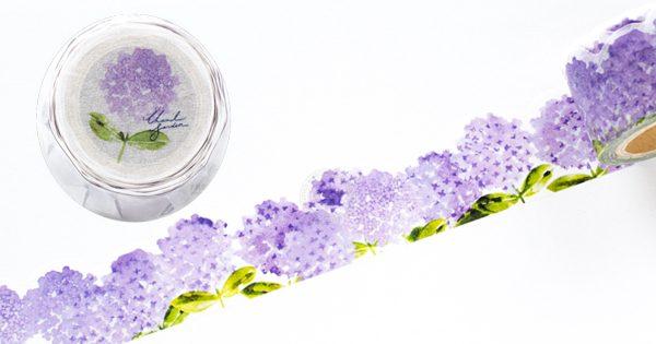 梅雨が楽しくなる!「紫陽花のマスキングテープ」が美しすぎてどこ貼るか迷う