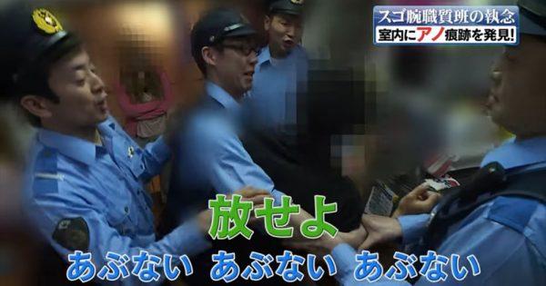 ハラハラな展開に目が離せない!警察が介入したチキンラーメンの衝撃映像が公開される