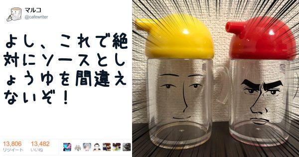 しょうゆ顔ソース顔のシール?!生活を楽しくするヘンテコグッズ11選