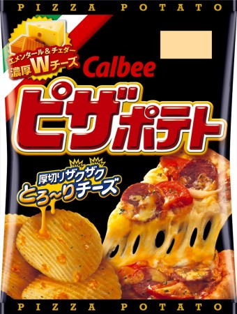 calbee_pizzapotato