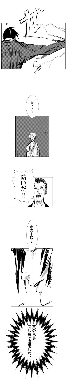 縦読み-4