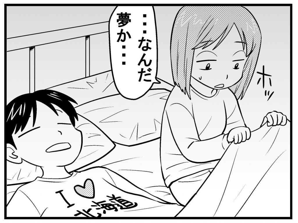 北海道が日本の50%を制圧-11