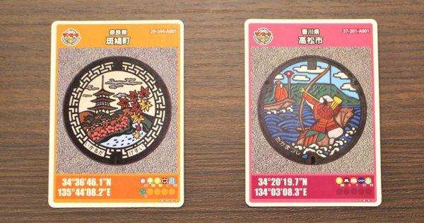 ハマる人急増中!話題の「マンホールカード」がもらえる日本初のバスツアーがアツい
