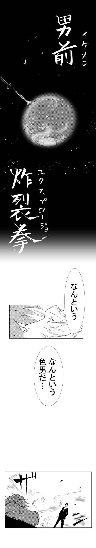 縦読み-6