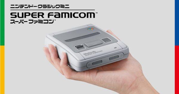 手の平サイズ「ミニスーパーファミコン」が日本でも発売決定!21本の豪華ソフト内蔵