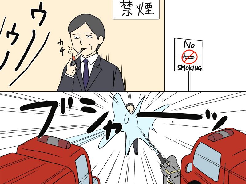 タバコ0008