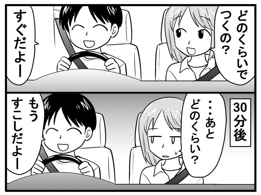 北海道が日本の50%を制圧-6