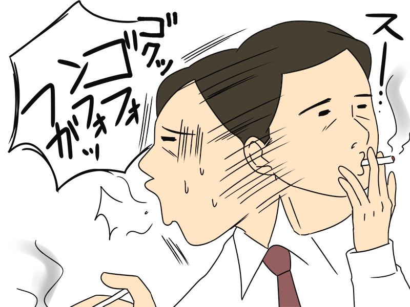 タバコ0003
