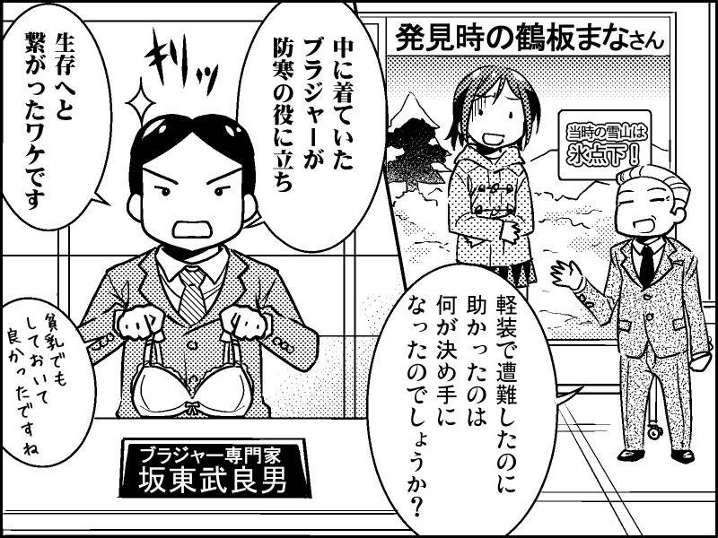 貧乳_004