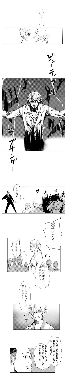 縦読み-2