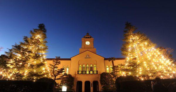 関西学院大学に行ってはいけない12の理由