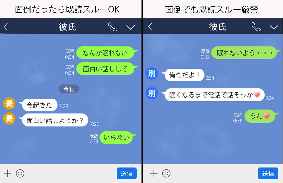 カップル__line-1